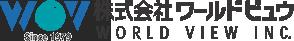株式会社ワールドビュウ WORLD VIEW INC.